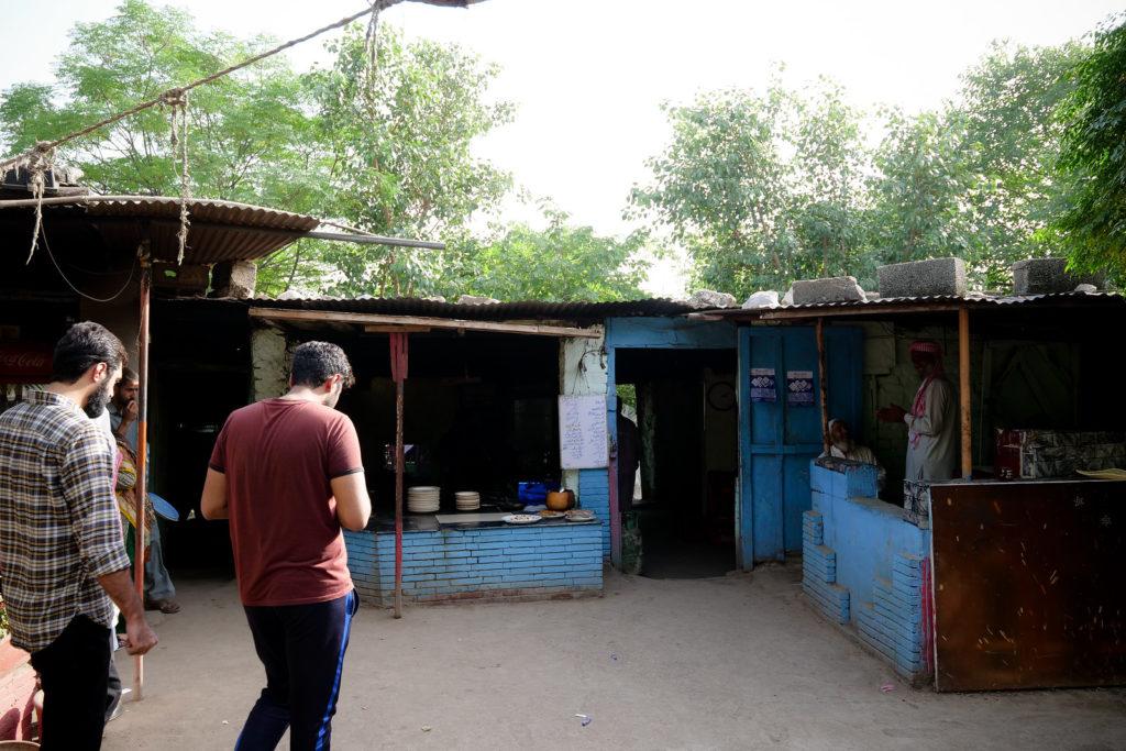 Majeed Huts