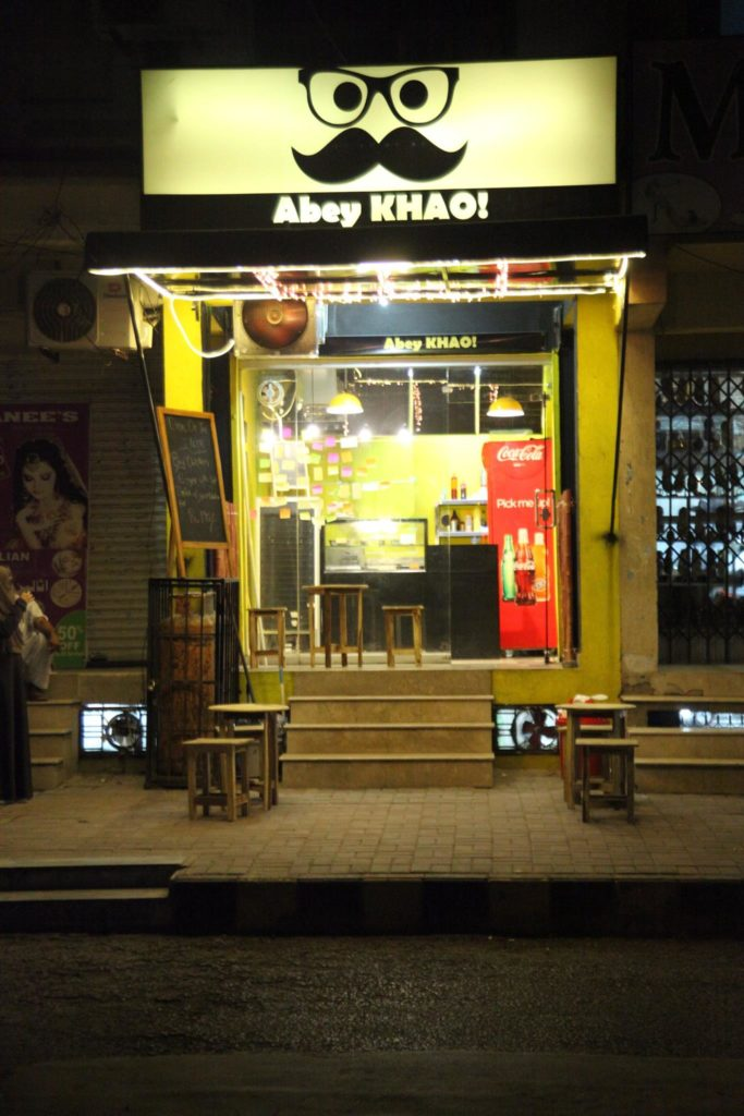 "detailed and unbiased review on ""Abey KHAO!""