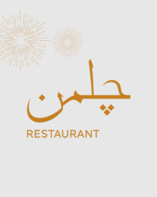 """Detailed review on beautiful """"Chilman Restaurant""""