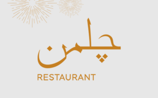 "Detailed review on beautiful ""Chilman Restaurant""