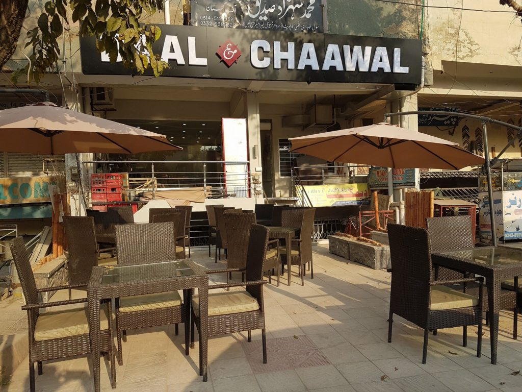 """Detailed and unbiased review on """"Daal and Chaawal""""