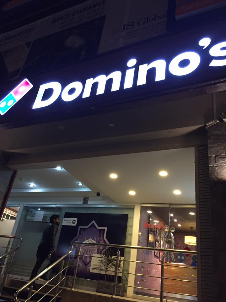 Domino's Pizza, Bahria Town, Rawalpindi