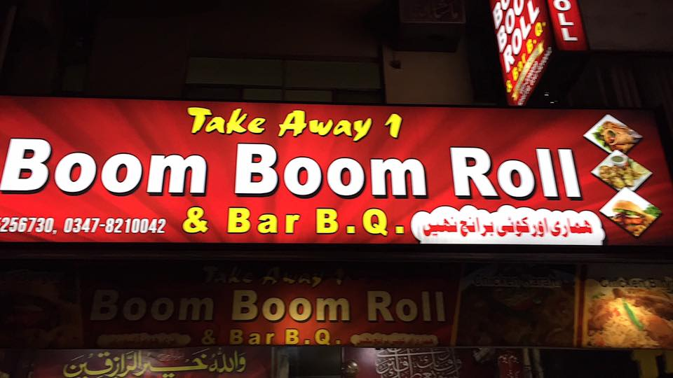Boom Boom Roll Paratha, F-10, Islamabad Review