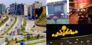 Best Restaurants in Bahria Town Rawalpindi 2020