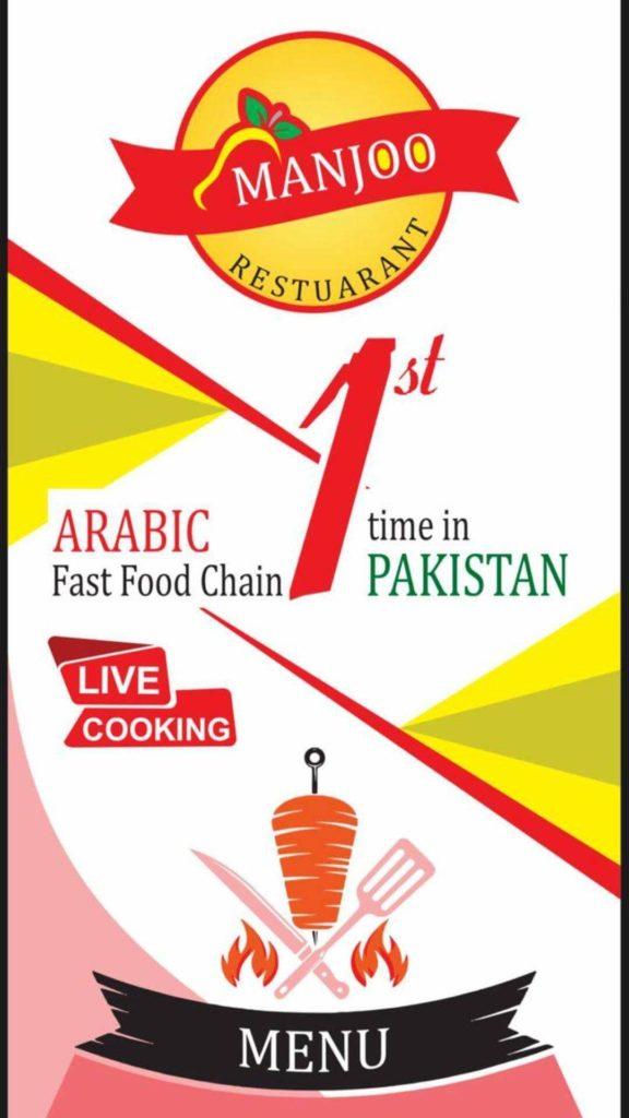 Manjoo Restaurant Bahria Town Rawalpindi Honest Review