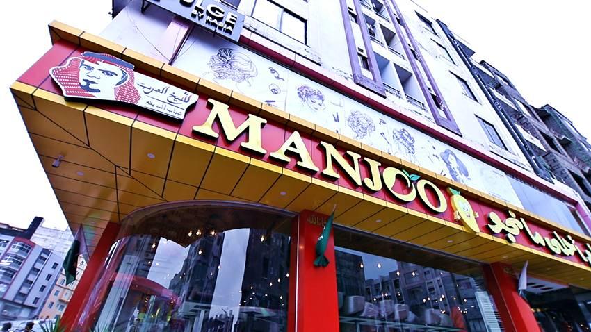 Manjoo Restaurant Bahria Town Rawalpindi